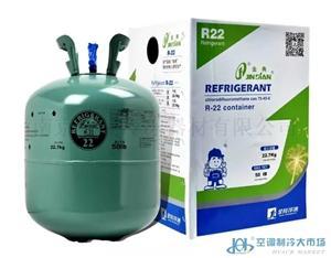 """""""金典""""牌制冷剂 R22 净重22.7kg"""