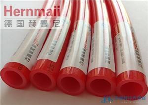 赫曼尼Hernmaii地暖管/分水器/电热阀/温控器