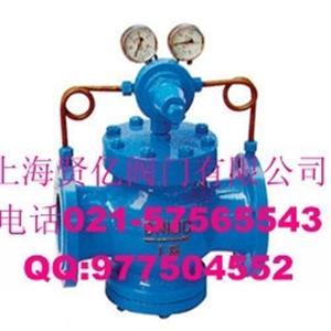 YK43X―25C活塞式气体减压阀