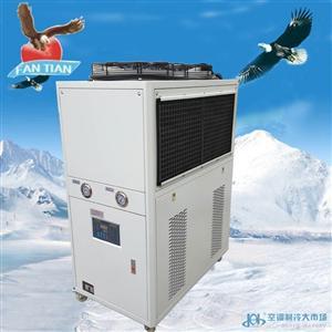 佛山工业制冷电镀冷水机 风冷式电镀冷冻机