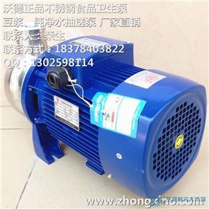 沃德WDRK-750不锈钢泵、清洗消毒泵、洗碗机泵、豆渣泵