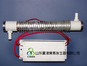 汇康风冷臭氧管/汇康臭氧发生器配件