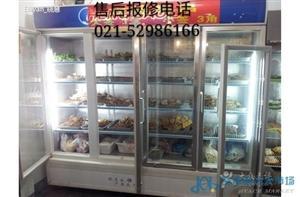 上海银都冰柜维修【原装配件*公司直修】