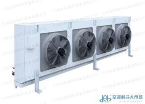 HD工业冷风机