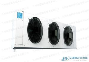 9000系列中小型冷风机