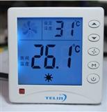 厂家大量控制空调温控器
