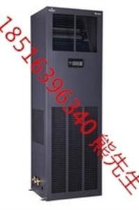 低温启动精密空调 低温组件专业出售
