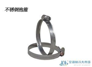 不锈钢卡箍全钢强力美式喉箍电线抱箍管卡管箍管夹管束