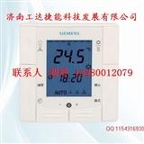 RDF300,西门子RDF300温控器
