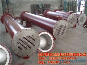 钛换热器,钛蒸发器,钛冷凝器,钛散热器-宝鸡旺德隆金属