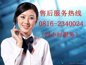 绵阳科龙空调售后服务中心客服电话官方修理点