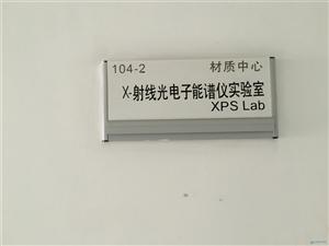 云南恒温恒湿机房空调建设 专业高精密实验室建设
