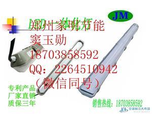 高低压30wLED线条灯冷库灯LED洗墙灯工程专用条形灯
