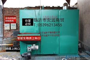 多燃料供暖节能学校宾馆澡堂浴室柜式锅炉