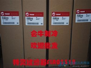 特�`油�^�V器ELM0001405