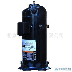 数码涡旋ZPD72KCE-TFD-433空调压缩机