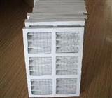 艾默生机房空调初效纸框过滤器790*790*96报价