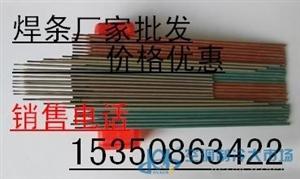 YD888焊丝YD888高铬合金焊丝YD888耐磨焊丝