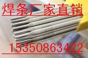 YD788药芯焊丝