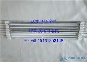 连云港碳纤维加热管YL001
