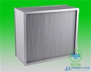 内蒙古高效空气过滤器