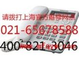 【上海Philips除��C售后�S修�w利浦免�M�笮揠��400】