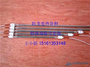 远红外碳纤维加热管优点
