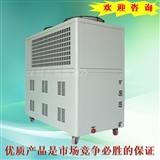 风冷式冷水机R485通讯协议远程控制
