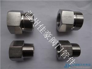 G1/2-M20*1.5不锈钢内外丝螺纹压力表转换接头