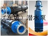天津多级深井潜水泵-多级离心泵-水处理设备