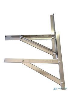 1-1.5匹组合式不锈钢空调支架