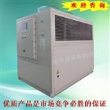 天津防爆型风冷式冷水机型选配