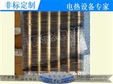 方形翅片电加热管