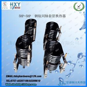 钛冷凝器    316套管冷凝器