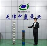 耐高温热水泵,热水循环泵,天津中蓝泵业专业制造
