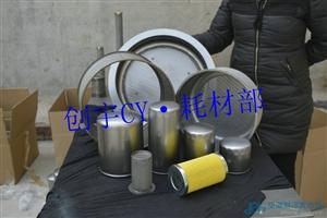 螺杆式制冷压缩机比泽尔65系列专用内置油过滤器362015