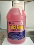 钙尔西康-超强力彩码除垢剂