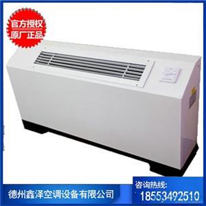 立式明装风机盘管中央空调水系统末端水空调制冷