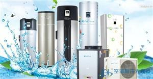 商用空气能热水器系列