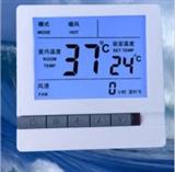 新品促销4千瓦大功率地暖温控器,双温双显碳晶墙暖温