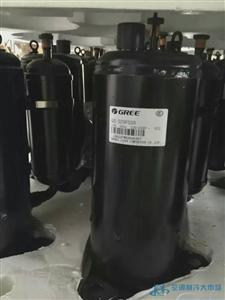C49系列 QX-D29F050/QX-32F050 原装凌达压缩机