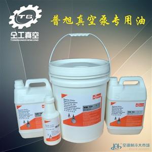 品牌真空泵包配件包维修包物流