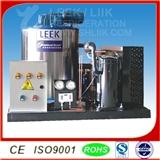 300Kg 500Kg小型LEEK品牌制冰机冰块机片冰机