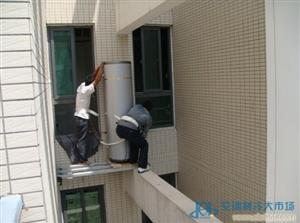 商用空气能热水机KFRS系列