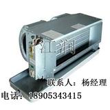 低噪音FP 卧式暗装风机盘管 亲水铝箔