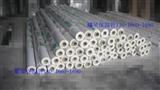 珠海PPR保温管50包20 63包32美的格力空气能热水器通用