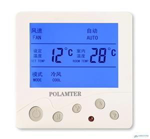 广东地暖温控器厂家价格