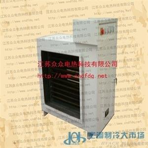热风循环电加热器