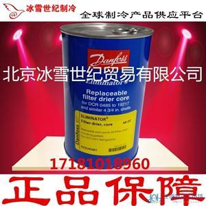 丹佛斯48-DC冷冻油 48-DM冷冻油