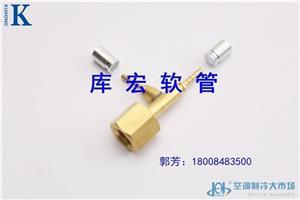 制冷机组专用高压软管 铜配件 异形三叉